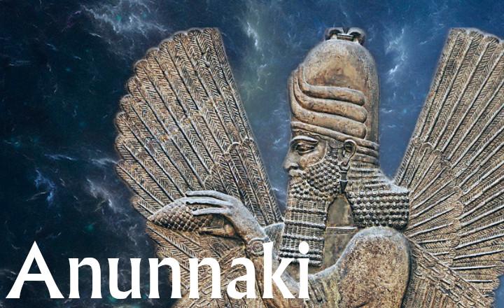 Los Anunnaki